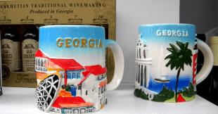 აწარმოე საქართველოში