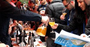 ახალი ღვინის ფესტივალი