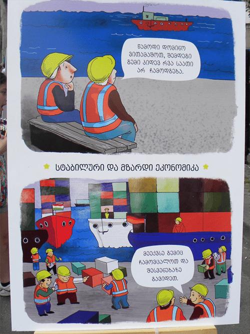 georgia-eu-nato (10)