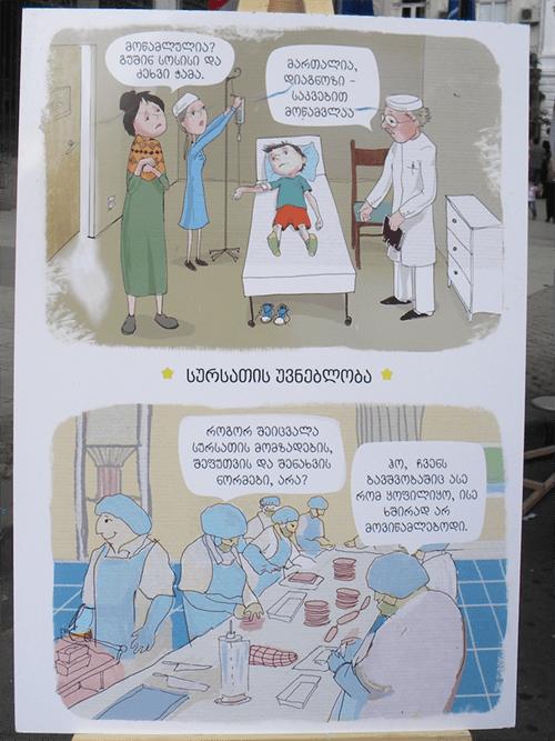 georgia-eu-nato (13)