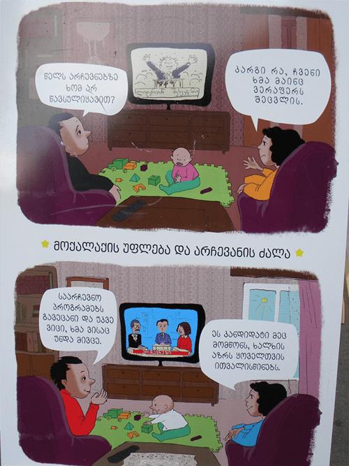 georgia-eu-nato (4)