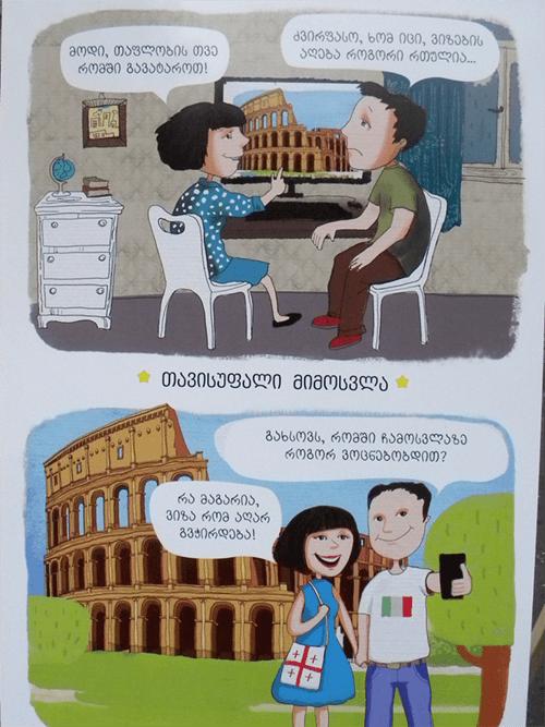 georgia-eu-nato (6)