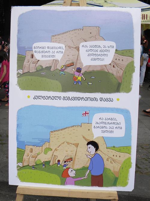 georgia-eu-nato (9)