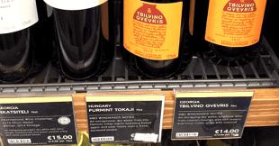 marks-spencer-wine
