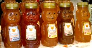 თაფლი დათუნია