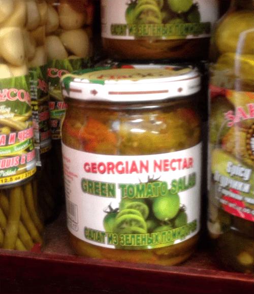 მწვანე პომიდვრის სალათა