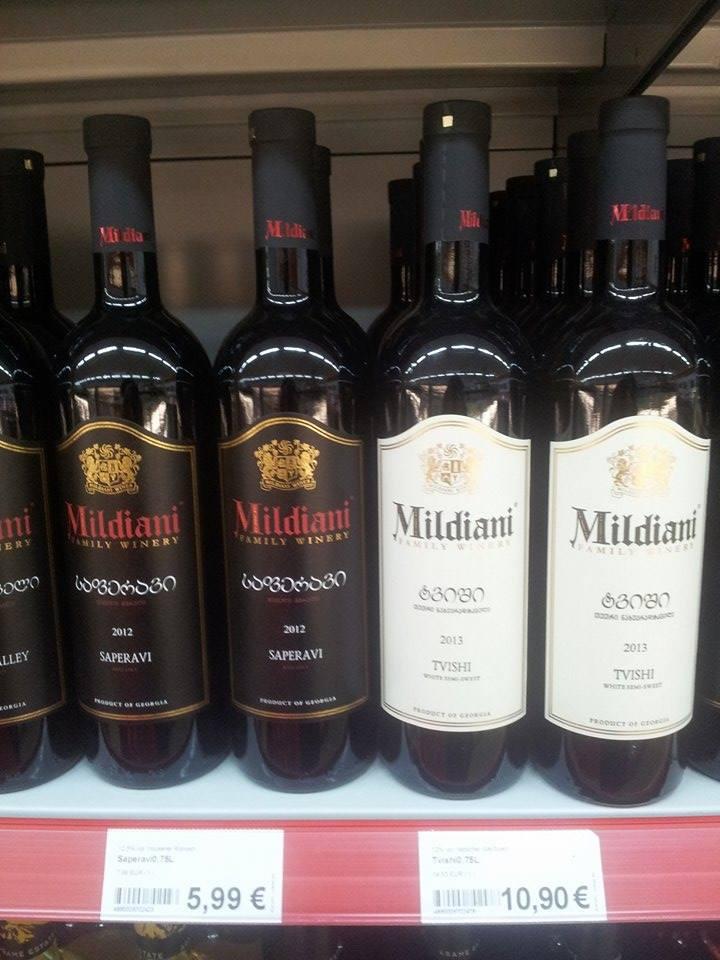ქართული-ღვინო-ბერლინში (1)