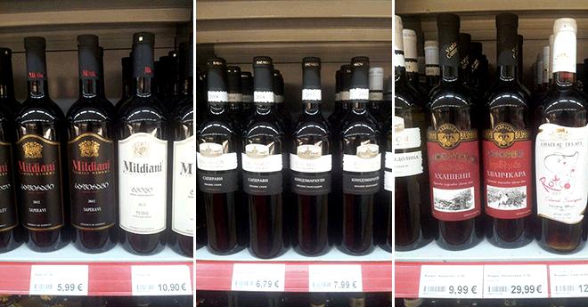 ქართული ღვინო ბერლინში