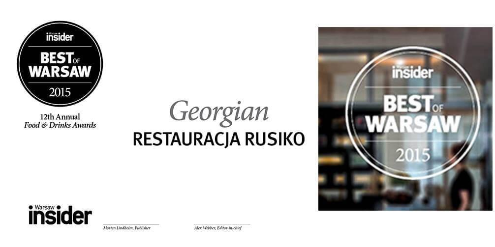 რესტორანი RUSIKO 11