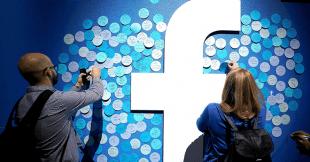 რა სჭირდება FB გვერდის მართვას?
